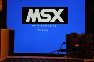 MSX2 splash screen 50Hz